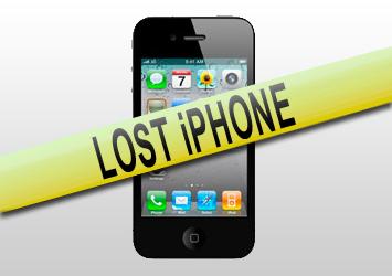 tips menemukan iPhone yang hilang 6