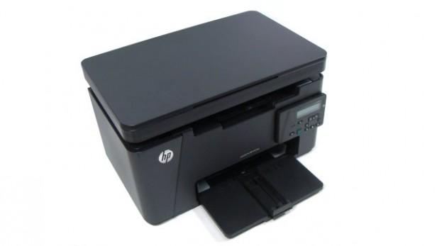 HP-LaserJet-Pro-MFP-M125a 2